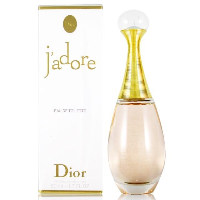 【Dior 迪奧】真我宣言女性淡香水 50ml(網路熱賣中)