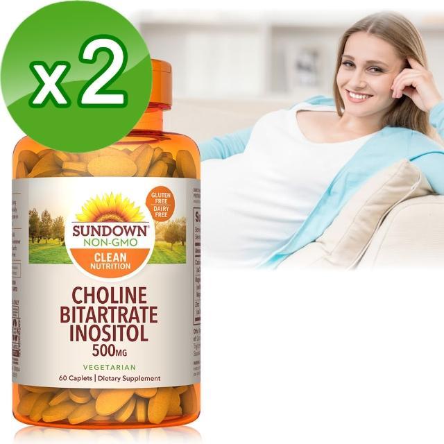 【Sundown 日落恩賜】孕寶膽鹼+肌醇加強錠60錠(2瓶組)