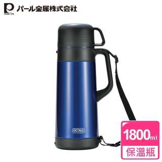 Pearl日本,保溫瓶/保溫杯品牌,隨行杯/保溫瓶,居家生活-momo購物網