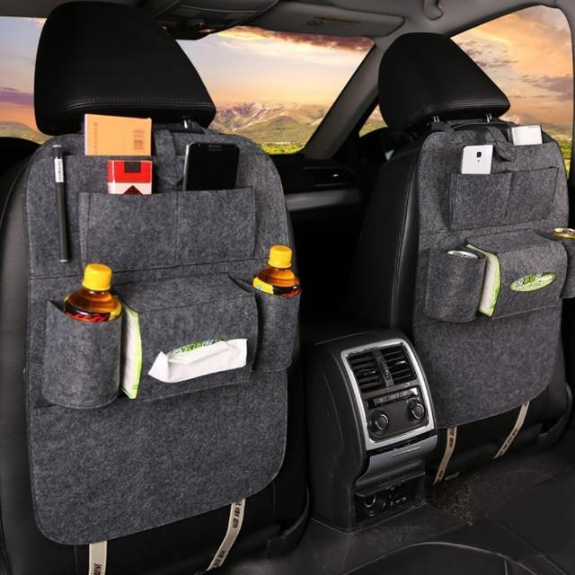 高質感汽車椅背收納袋(汽車置物掛袋)