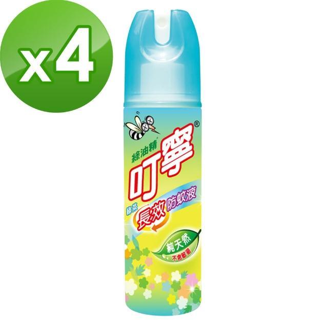 【叮寧】綠茶長效防蚊液120ml*4瓶