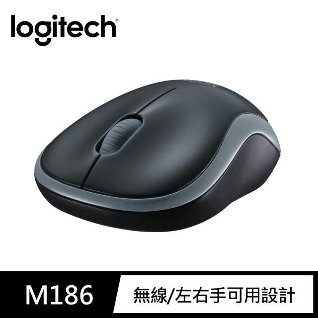 cp值高的電競滑鼠【Logitech 羅技】M186 無線滑鼠mobile01討論區評價_0 - hsn2tjl8的部落格 - udn部落格
