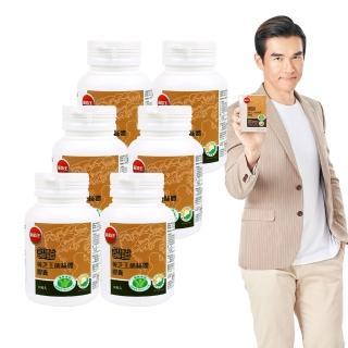 momo購物網推薦的【國際引藻】引藻片-小球藻W87-600粒裝 健康食品認證(三項認證:免疫調節、調節血脂、調節 ...