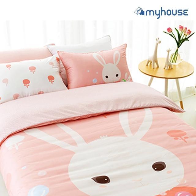 【myhouse】韓國超細纖維四季枕套+被子組 -(兔寶家族)
