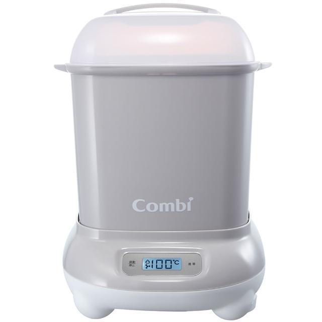 【Combi】Pro 360高效消毒烘乾鍋(寧靜灰/優雅粉/靜謐藍)
