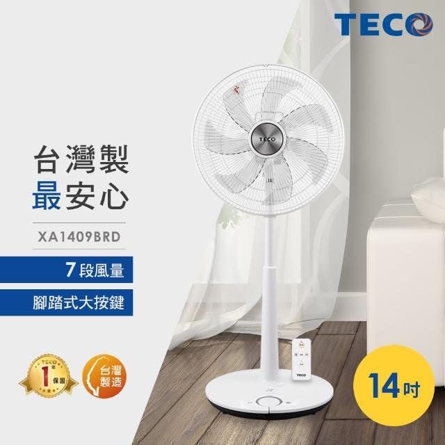 【TECO 東元】微電腦遙控DC節能風扇 XA1409BRD