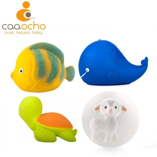 【CaaOcho】全密封洗澡玩具(4款)