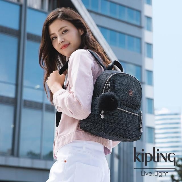 【KIPLING】沉穩十字條紋多口袋拉鍊後背包-MATTA