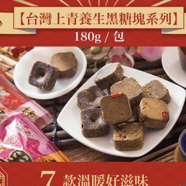 沖調/奶粉 - 臺灣生鮮超市