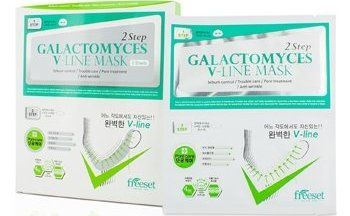 Freeset Galactomyces V-Line 2 Step Mask - Pore Care 5 Sheets