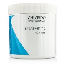 Shiseido Crystallizing Straight Thermal Straight System Treatment 2 (Rich Feel) 700g/23.66oz