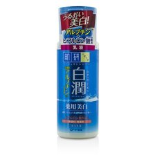 Hada Labo Shirojyun Medicated Whitening Emulsion 140ml/4.73oz