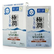 Hada Labo Gokujyun Hyaluronic Facial Mask 4x 20ml/0.68oz