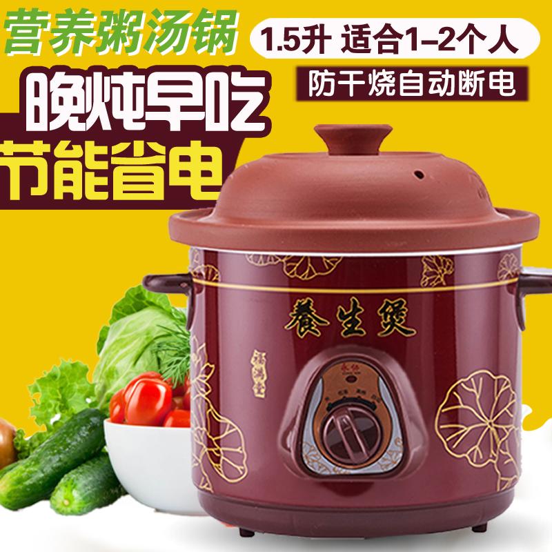 紫砂 燉鍋淘寶價格比價(363筆) - 愛逛街
