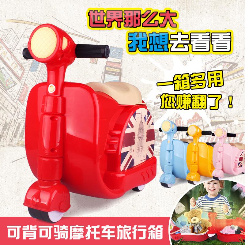 兒童 玩具 行李箱淘寶價格比價(202筆) - 愛逛街