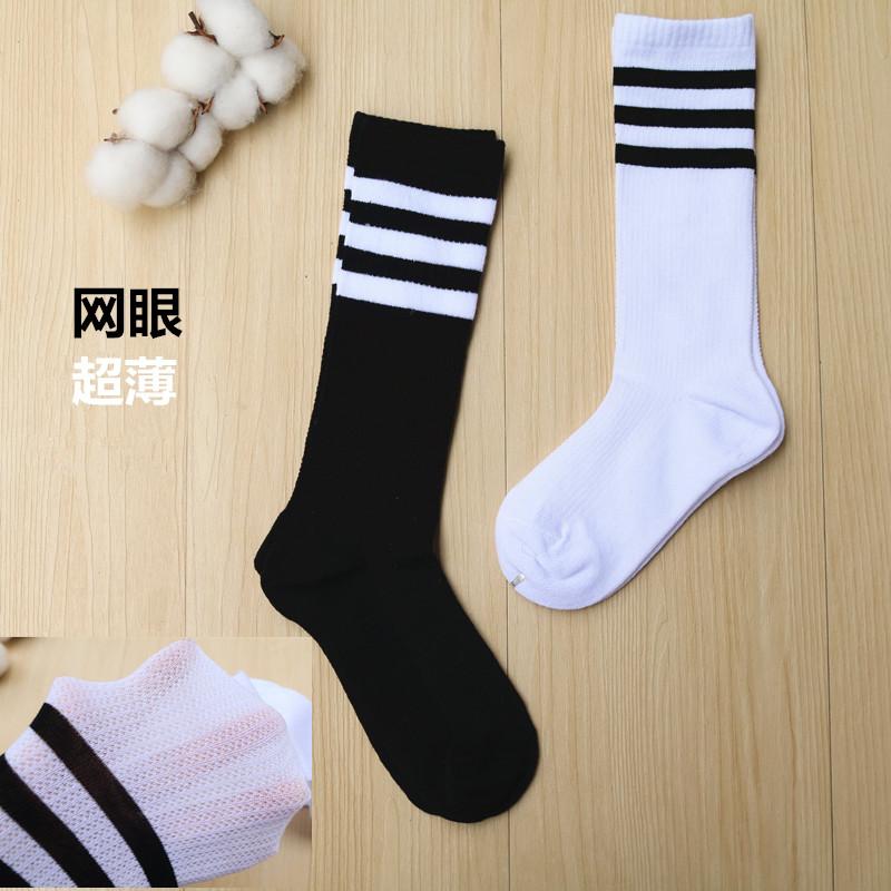 運動襪 白色淘寶價格比價(390筆) - 愛逛街