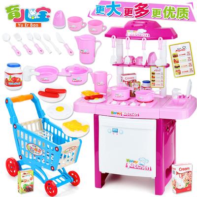 child kitchen set kitchens with islands 儿童厨房套装 儿童厨房套装价格 图片 品牌 搭配 淘粉吧 新年价 儿童过家家玩具女孩做饭过家家厨房