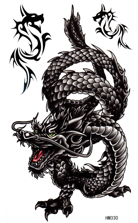 龍紋身貼紙防水男淘寶價格比價(175筆) - 愛逛街