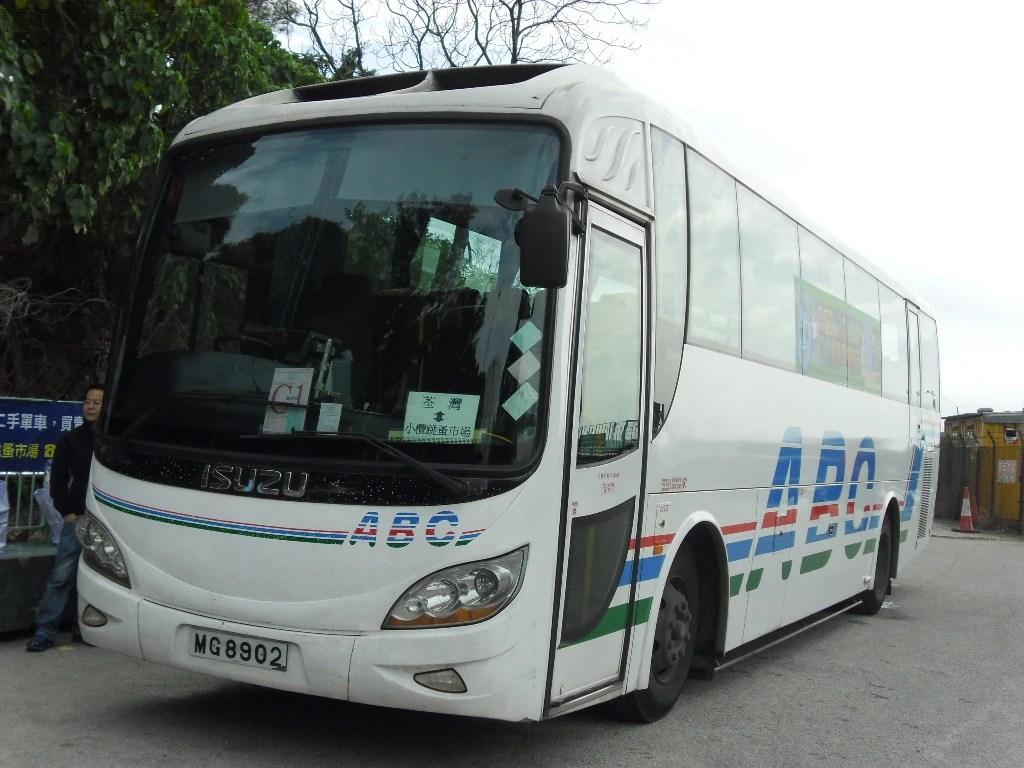 LokOnPai TsuenWan MG8902