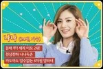 After-School-Nana-Orange-Caramel 1397260904 af org
