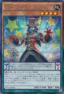 The Wrong kind of Magician Q_Q