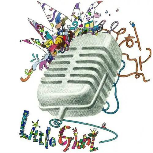 [Album] Huh Gak - LITTLE GIANT