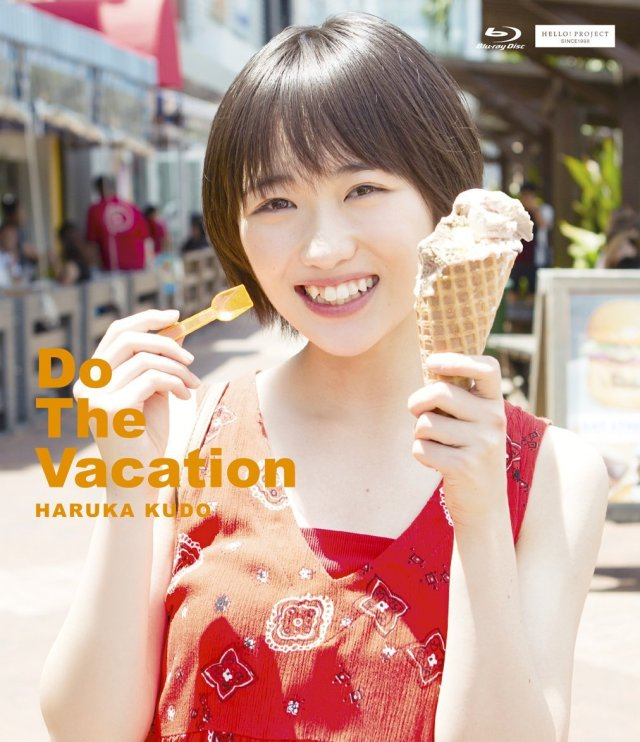 EPXE-5125 Haruka Kudo 工藤遥 – Do The Vacation Blu-ray