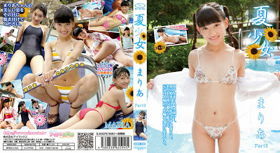 IMBD-220 Maria まりあ – 夏少女 まりあ Part3 Blu-ray
