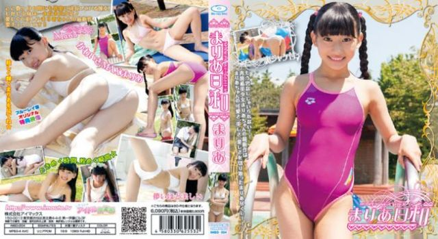 IMBD-204 まりあ – まりあ日和 まりあ Blu-ray