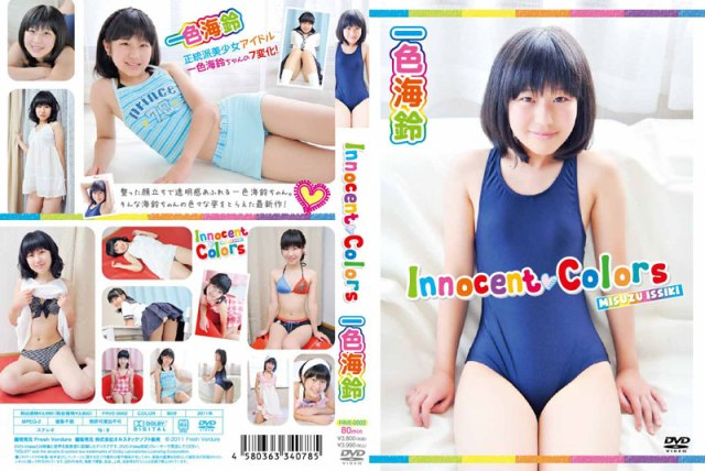 FRVE-0002 一色海鈴 Misuzu Isshiki – Innocent Colors