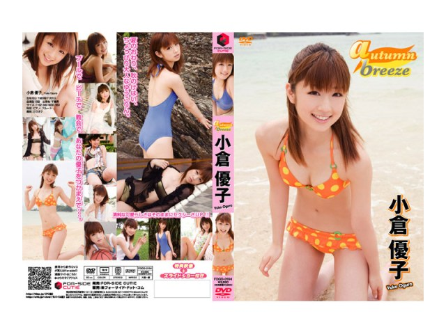 FDGD-0194 小倉優子 Yuko Ogura – Autumn Breeze