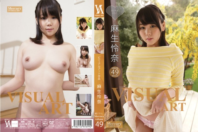 SHIB-699 Reina Aso 麻生怜奈 – VISUAL ART Mercury volume.49