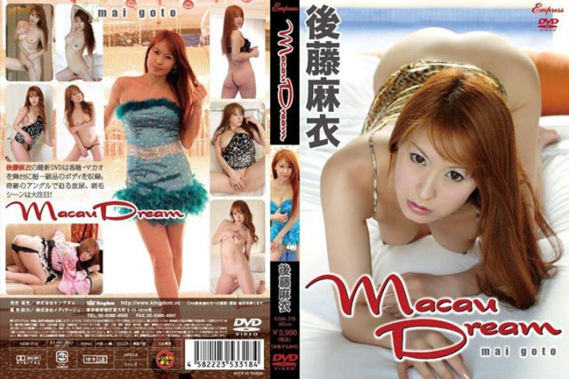 KIDM-318 後藤麻衣 Mai Goto – Macau Dream