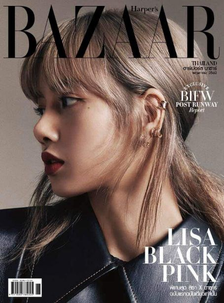Lalisa Manoban Harper S Bazaar Magazine May 2019 Cover