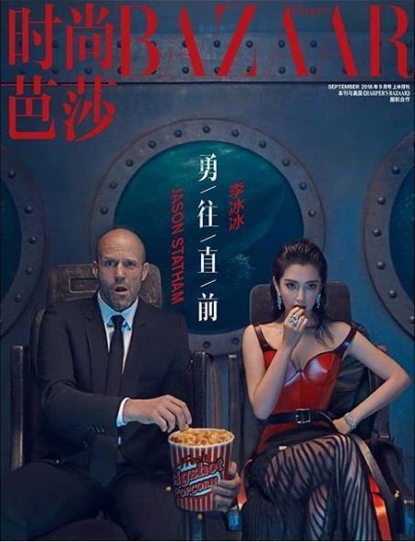 Jason Statham - Harper's Bazaar Magazine Cover [China] (September 2018)