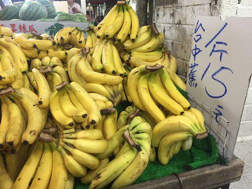 バナナの価格低迷 夏の果物に押され消費振るわず 農委会がテコ入れへ   社会   中央社フォーカス台湾