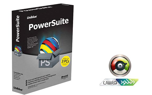 power suite by uniblue