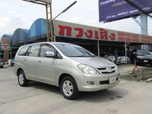 Find New And Used Cars For Sale In Thailand One2car Com