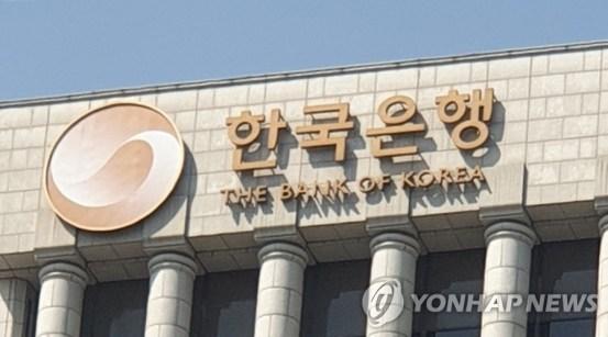 11 월 은행 예금 및 대출 금리 상승… 가계 대출 금리 올해 최대 ↑
