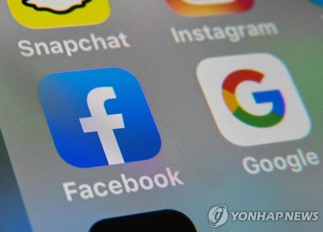 페이스북과 구글 앱 로고