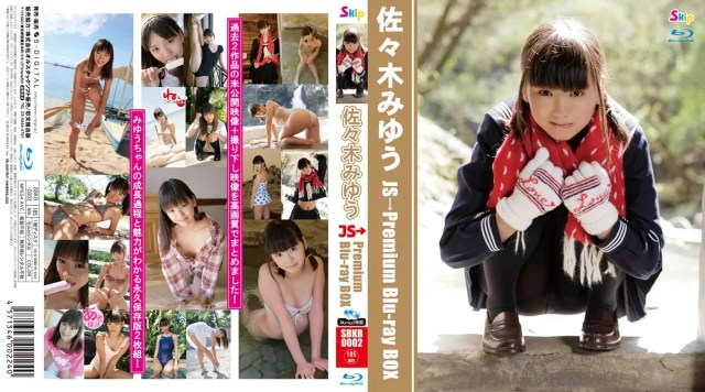 SBKB-0002 Miyu Sasaki 佐々木みゆう JS→ Premium Blu-ray BOX