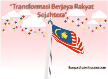 tema merdeka 2011, transformasi berjaya rakyat sejahtera, 1 malaysia, tema kemerdekaan 2011, merdeka 2011, logo merdeka 2011,