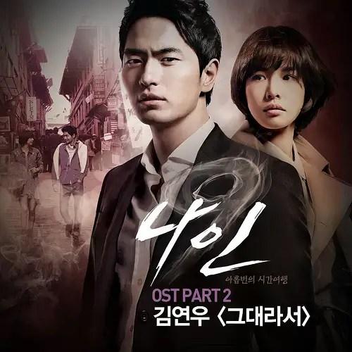 [Single] Kim Yeon Woo - Nine OST Part.2