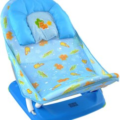 Baby Bather Chair High Chairs With Wheels Mee Bath Seat Price In India Buy