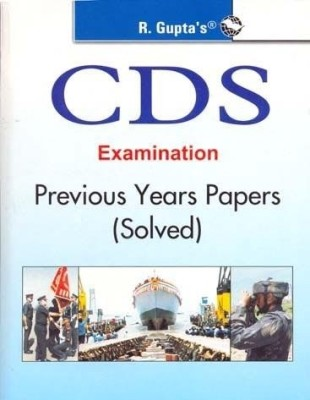 Buy CDS Examination Previous Solved Papers 1st Edition: Book