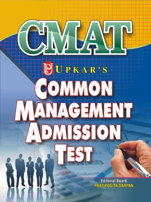 Buy Common Management Admission Test PB: Book