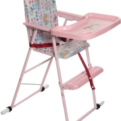 High Chair Buy Baby Counter Step Stool Chairs Price In India Online At Best