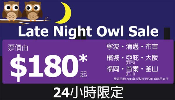 超平飛!香港飛沙巴/檳城/清邁/布吉/$180起-香港特價機票-Hopetrip旅遊網