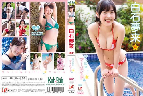 EICKB-036 Yura Shiraishi 白石夢来 – ゆらめきマーメイド