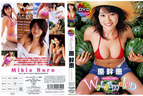 SLPD-9003 Mikie Hara 原幹恵 – Watermelon スイカがいっぱい。